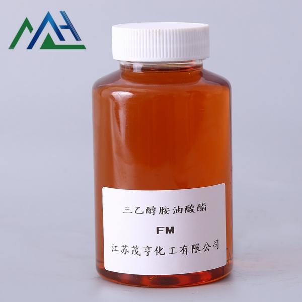 三乙醇胺油酸FM