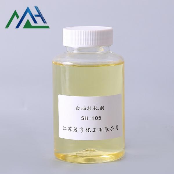 白油乳化剂SH-105