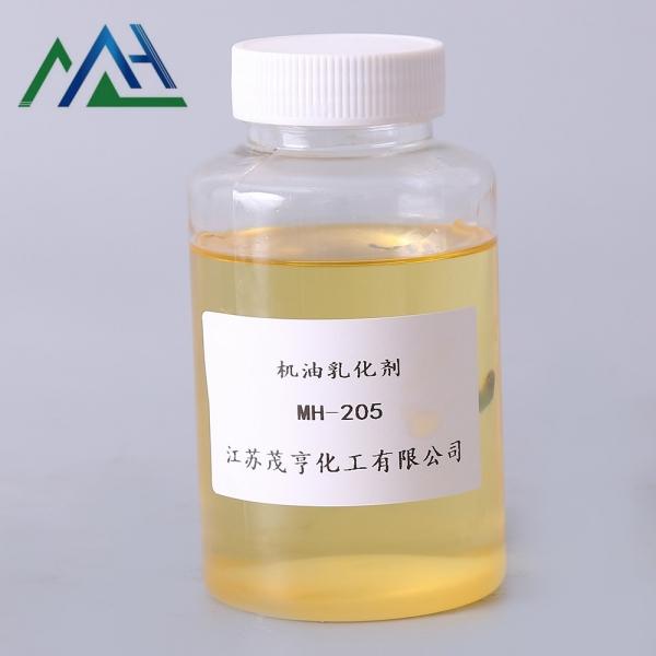 机油乳化剂MH-205