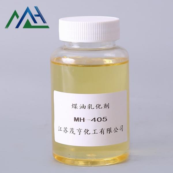 煤油乳化剂MH-405