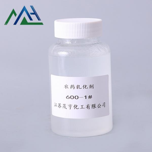 农药乳化剂600-1