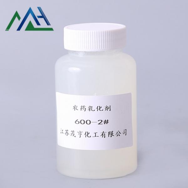 农药乳化剂600-2