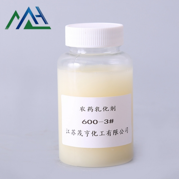 农药乳化剂600-3