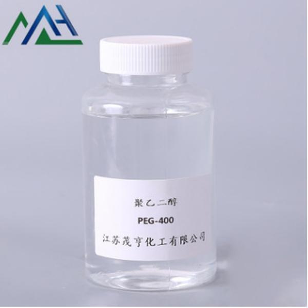聚乙二醇300 PEG